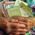 Жителів Житомирщини попереджають про поштарів-шахраїв