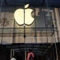 Apple открывает представительство в Украине, это подтвердил его руководитель