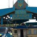 Україна відкриває десятки пунктів пропуску на кордоні, в тому числі й житомирський
