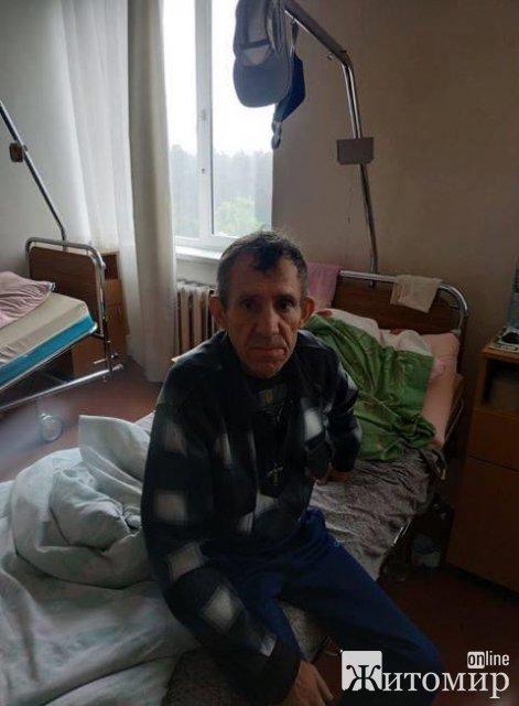Жителю Житомирщини потрібна ваша допомога