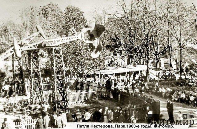 Житомир у фото 1960-х років