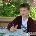Житомирська поліція запрошує дітей взяти участь у конкурсі
