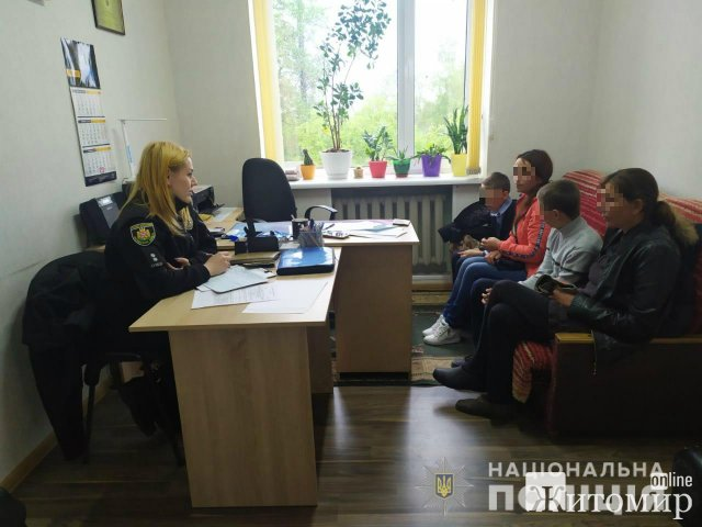 Двоє товаришів з Романівщини втекли з дому: вирішили навідати друга в Житомирському районі. ФОТО