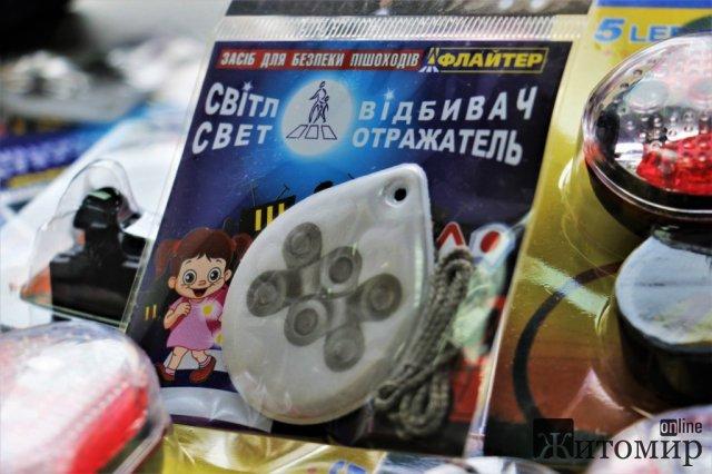 До велодня влада Житомира підготувала челендж з подарунками. ФОТО