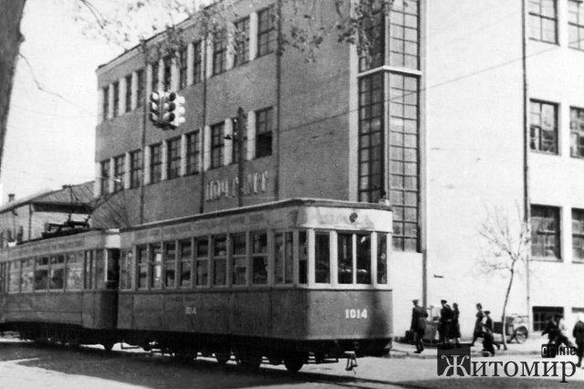 В середині 20 століття трамваї у Житомирі їздили Київською. ФОТО