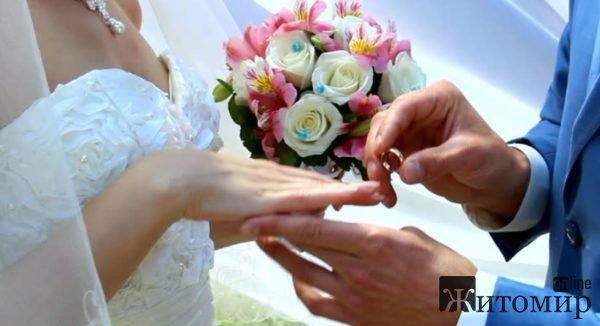 У Житомирі за три карантинних місяці одружилися понад сотня пар