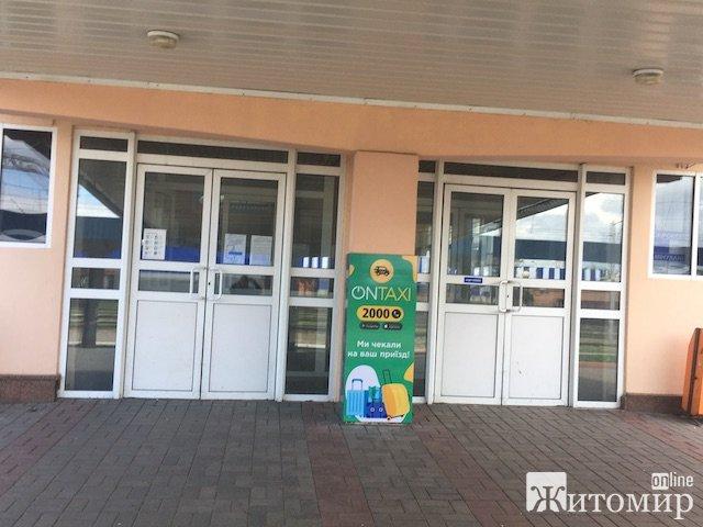 Житомиряни скаржаться на гнітючу атмосферу залізничного вокзалу. ФОТО