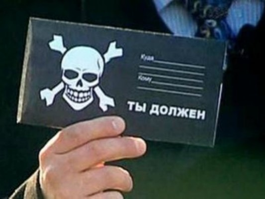 Колектори зацькували директора Житомирської школи