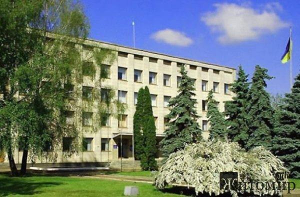 Народний депутат Кицак ніяк не може зустрітися з бердичівськими обранцями та налагодити співпрацю. ДОКУМЕНТИ
