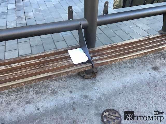 """Житомиряни, хто забув парасольку на зупинці біля магазину """"Модерн"""" на вулиці Великій Бердичівській?"""