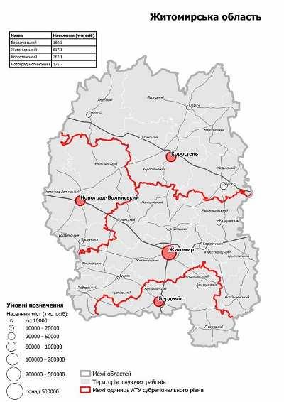 Як можуть виглядати нові регіони Житомирської області
