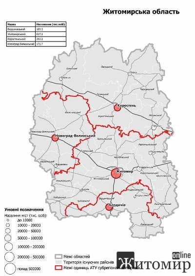 Мінрегіон оприлюднив проєкти майбутніх районів України. ФОТО