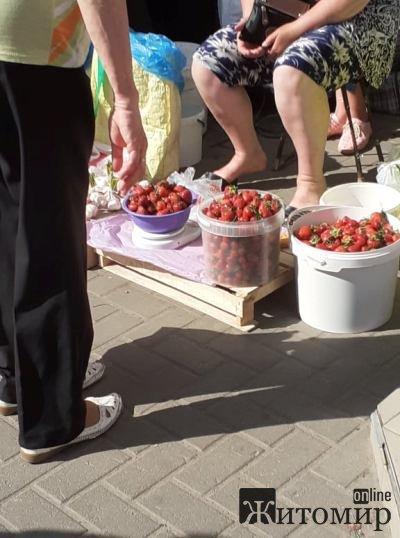В Житомирі почали продавати грибочки та домашню полуницю