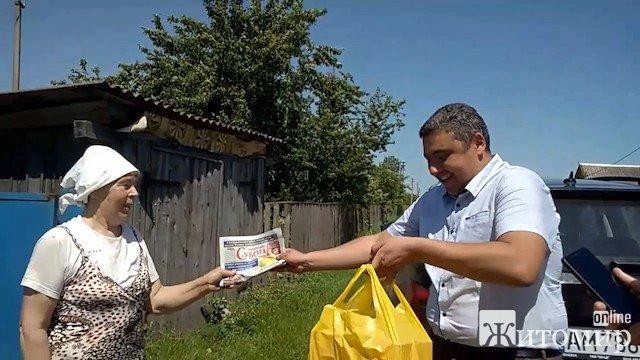 """Газета """"Субота"""" разом із кондитерською фабрикою """"Руден"""" подякували Тарасові Вікаренкові та Віктору Котюку за порятунок 9-річної Ангеліни. ВІДЕО"""