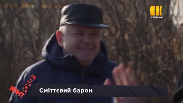 Жителі села Улашанівка на Житомирщині хочуть зупинити місцевого бізнесмена. ВІДЕО
