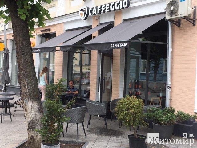 У Житомирі продають каву з гори Елгон. ФОТО