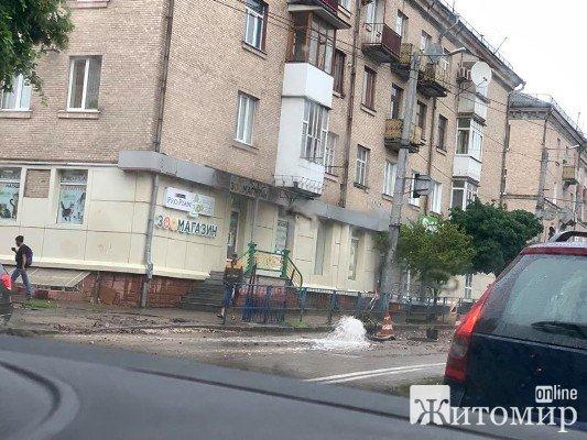 Новий фонтан у Житомирі. ФОТО