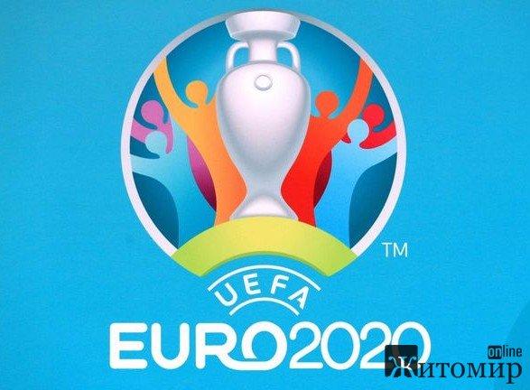 Украина получила новый календарь игр на Евро-2020