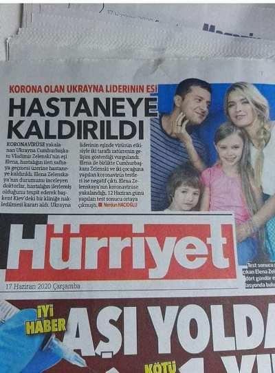 Крупнейшая газета Турции перепутала жену Зеленского с Верой Брежневой: фотоляп