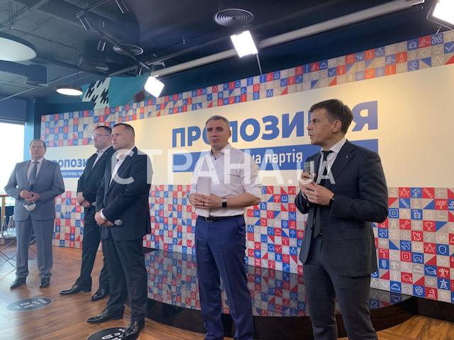 Мер Житомира взяв участь у презентації нової політичної партії. ФОТО. ВІДЕО
