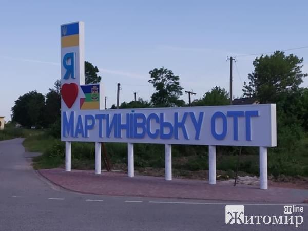 В одній з ОТГ Житомирщини зробили сердечко біля монумента. ФОТО