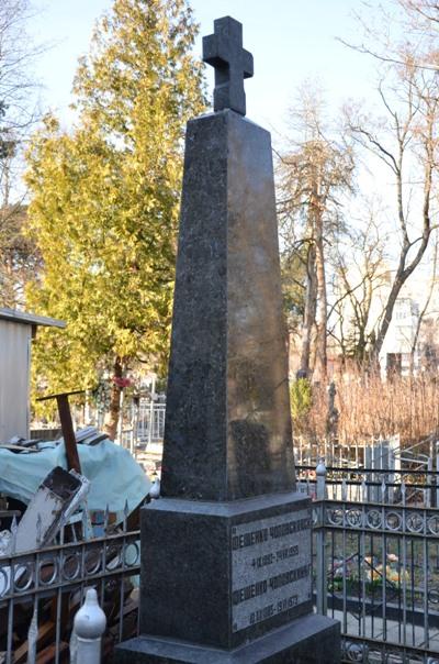 Таємниці і загадки Смолянського кладовища