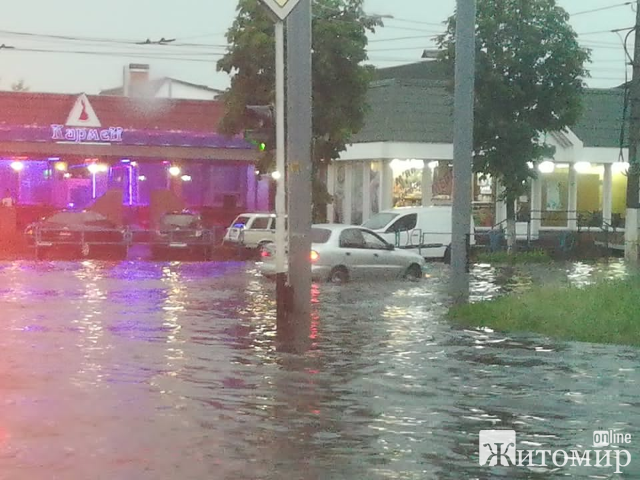 """""""Венеція по-житомирськи"""" після зливи! ФОТО."""