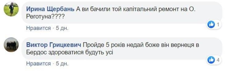 На Житомирщині забрехався Зе-депутат: звітує про дороги, які не ремонтував