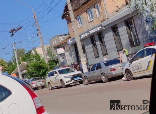 ДТП у Житомирі на вулиці Львівській. ФОТО