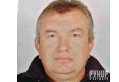 В Житомирській області зник чоловік - оголошено розшук