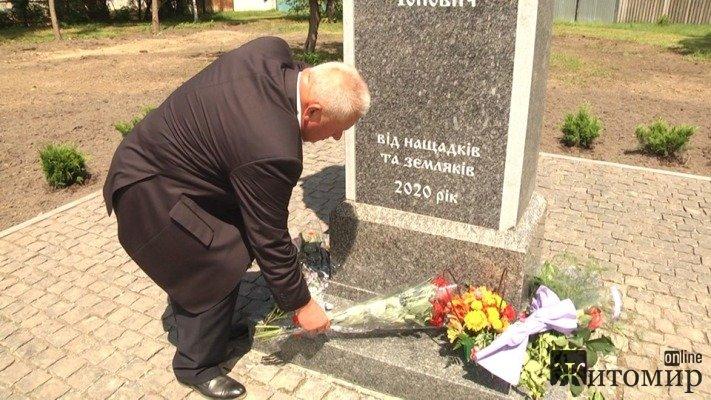 Микола Рудченко допоміг звести пам'ятник засновнику села Чоповичі – князю Гнату Чопу