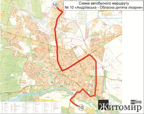 У Житомирі 53 маршрут знову відновлює роботу. Схема руху