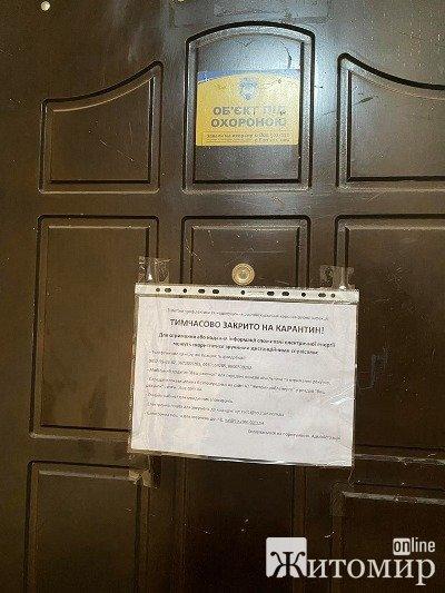 """Знову черга під сервісним центром """"Обленерго"""" у Житомирі. ФОТО"""
