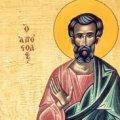 2 червня — Тимофіїв день: святому моляться про гарний урожай