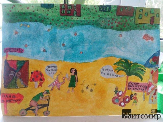 У Житомирі визначили креативних переможців конкурсу до Дня Європи. ФОТО