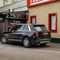 В Житомире заметили один из самых дорогих авто современности