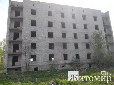 Триває аукціон з продажу житлової недобудови в Бердичеві. ФОТО