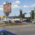 Житомир з вікна маршрутки. ФОТО