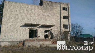 Завершився аукціон з продажу нежитлових будівель в Коростені. ФОТО