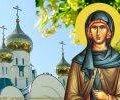 9 червня — святої Феодори. Що заборонено робити в цей день, та на що слід звернути увагу