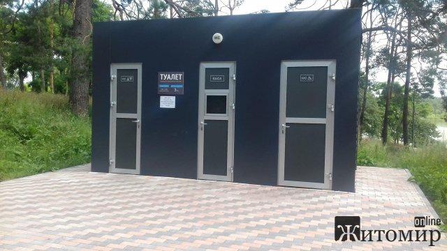 У житомирському гідропарку досі закритий новий туалет, в річці страшно купатися, але ФОПи працюють