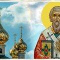 10 червня — святого Микити. Що потрібно зробити в цей день усім господарям