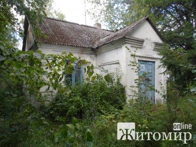 У Житомирській області оголошено про продаж нежитлової будівлі. ФОТО