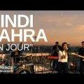 МУЗІКА. Hindi Zahra - Un Jour - Live @ Les Contes du Paris Perché