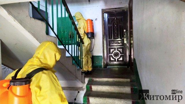 Рятувальники продовжують дезінфікувати місця скупчення людей у Житомирській області. ФОТО