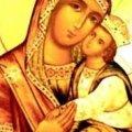 11 червня — ікони Божої Матері «Споручниця грішних»
