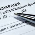 Яку заробітну плату отримує начальниця Житомирського управління статистики?