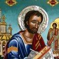 Свято 13 червня: головні традиції, що категорично заборонено робити