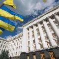В Офисе Президента вспышка коронавируса. Заразились Резников и Демченко