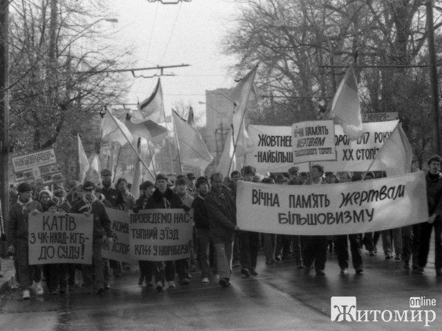 Яке значення для житомирян мав колись прапор України, і що зараз. ФОТО